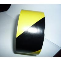 Buy cheap Detectable Underground Warning Tape from wholesalers