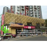 Buy cheap 3d China Aluminum wall cladding facade wall panel cladding panel for China project from wholesalers