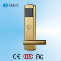Buy cheap 285*74mm  304 all stainless steel high security hotel swipe card lock systems from wholesalers