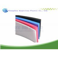 Buy cheap 0.5-100mm Thin Foam Sheets , EPE Material EPE Foam Roll Shockproof from wholesalers
