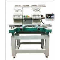 Buy cheap cap/shirt embroidery machine multipurpose embroidery machine from wholesalers