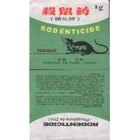 Buy cheap rodenticide product from wholesalers