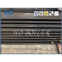 Buy cheap Heat Exchange Boiler Fin Tube , Carbon Steel Heat Exchanger Tubes Compact Structure,High Efficient,ASME Standard from wholesalers