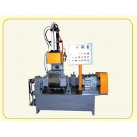 Buy cheap Laboratory Rubber Intensive Mixer,Lab Rubber Kneader from wholesalers