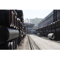 Buy cheap ductile iron pipe from wholesalers