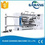 Buy cheap BOPP Film Slitting Machine from wholesalers
