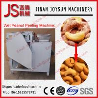 Buy cheap High quality cashew nut processing machine /Peanut shelling machine/cashew nut roasting machine from wholesalers