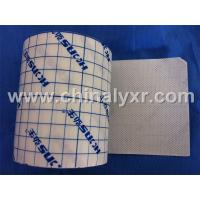 Buy cheap Medical Adhesive Non Woven Dressing Tape Mefix Tape from wholesalers