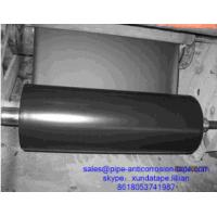 Buy cheap Oil gas pipeline Polypropylene anticorrosion tape product