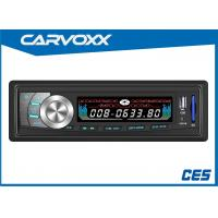 Buy cheap Classic 1 Din Deckless LCD Car Radio MP3 Player FM / AM Automotive MP3 Player from wholesalers