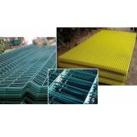 Buy cheap Powder Coated Welded Wire Mesh Fence Panel Square Hole High Stability from wholesalers