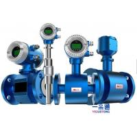 Buy cheap Variable Area DN500 Flange Type Digital Water Flow Meter In Blue Color product
