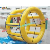 Buy cheap ODM 0.9MM(32OZ) PVC tarpaulin roller ball, Inflatable Zorb Ball for lake, water park from wholesalers