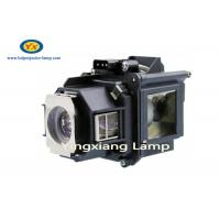 Buy cheap ELPLP46 Epson Projector Lamp Module EB-G5200 EB-G5300 Digital Projection from wholesalers