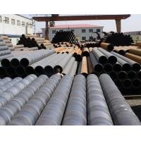Buy cheap welded steel pipes - SSAW steel pipes from wholesalers