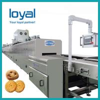 China Small cellophane wrapping machine,small scale biscuit machine,automatic biscuit machine on sale