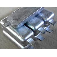 Buy cheap Purity 99.995% Zinc Sacrificial Anodes Uses Length 50-2000mm China Factory from wholesalers