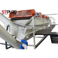 Stainless Steel Plastic Washing Recycling Machine PET Bottle Rinsing Tank
