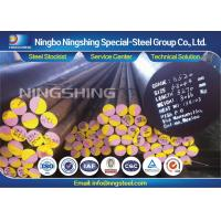 Buy cheap AISI / SAE 8620 Alloy Steel Round Bars For Camshafts / Fasteners from wholesalers