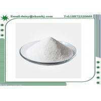 Buy cheap Local Anesthetic Ropivacaine Mesylate Pharma Raw Powder CAS NO 854056-07-8 from wholesalers