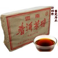 Buy cheap Pu 'er tea in tea aged 250 grams of brick tea from wholesalers