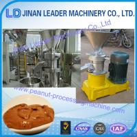 Buy cheap 2800 R/Min Low Temperature processing machine making peanut butter from wholesalers