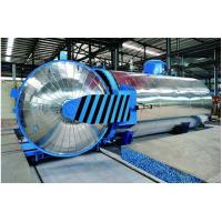 Buy cheap Composite Autoclave with automatic PLC controlling system and safety interlock from wholesalers