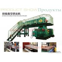 Buy cheap Factory supply red brick manufacturing machine for tunnel kiln oven from wholesalers