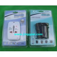 Buy cheap Blister Card Package Travel Adapter from wholesalers