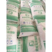 Buy cheap native corn starch edible starch non-GMO, KOSHER certified manufacturer Shandong Fuyang Biotech from wholesalers