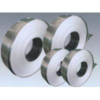 Buy cheap HDGI Slitting Galvanized Steel Strip Bright Surface Regular Spangle,High Zinc coating from wholesalers