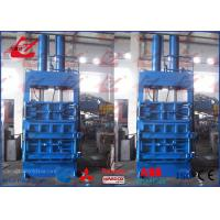Buy cheap Waste Paper Vertical Balers for Paper Factory Paper Recycling Company from wholesalers