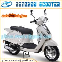 Buy cheap EEC EPA DOT 125cc Gas Scooter YY125T-31 from wholesalers