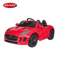 Buy cheap High quality japanese rc cars/toys children cars/cars for children drive from wholesalers