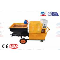 Buy cheap Screw Pump Cement Spray Plaster Machine For Building Mortar Conveying from wholesalers