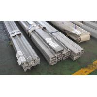 Buy cheap Corrosion resistant Inconel 625 Stainless Wall Plates UNS N06625 Nickel Base 625 from wholesalers