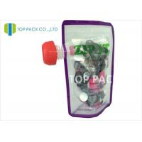 Buy cheap Clear Front Laminated Plastic Stand Up Pouch With Spout for Baby Food from wholesalers