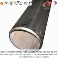 Buy cheap API 5L/SAN719/AS/NZS 1163 GR. B C350 ERW/HFW Steel Pipe 6inch to 26 inch HEBEI CHANGFENG from wholesalers