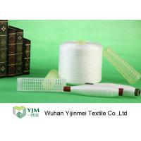Buy cheap Nature Raw White Ring Spun Polyester Yarn Knotless For Sewing Machine product