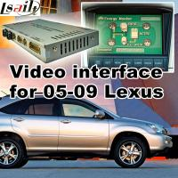 Buy cheap GPS car navigation box for Lexus ES NX IS with rearview touch screen TV video cast screen from Wholesalers