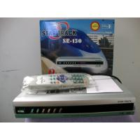 Buy cheap STAR TRACK SR-150 DVB-S FREE TO AIR MPEG2 with BISS RF digital satellite receiver from wholesalers