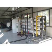 Buy cheap Reclaimed Waste Water Treatment Plant in textile dyeing industry 100m3/h from wholesalers