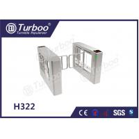 Buy cheap Barrier / Entrance Control Mechanical Swing Gate Drive Stable And Reliable from wholesalers