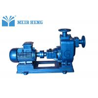 Buy cheap Industrial Centrifugal Oil Pump High Efficiency Three Phase 440V 60Hz from wholesalers