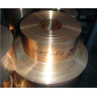 Buy cheap Phosphor Bronze Foil  C5191 / C5210 for Anti-abrasion Devices from wholesalers