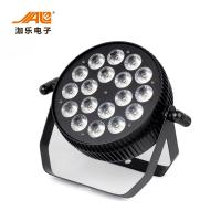 Buy cheap 18PCS RGBWA +UV LED Par DJ Light From 0-100% Electronic Dimming from wholesalers