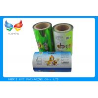 Buy cheap PVC PET Shrink Film Drink Bottle Labels With High Speed Printing Conditioner from wholesalers