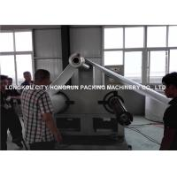 Buy cheap Two Stage Water - Cooled PS Foam Sheet Extrusion Machine Foaming Agent Butane Gas from wholesalers