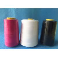 Buy cheap Ring 100 polyester spun yarn for jeans / cloth , strong polyester thread from wholesalers