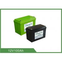 Buy cheap 12V 100Ah Bluetooth Lithium Battery for Golf Cart , Support 4pcs In Series For 48V100Ah from wholesalers